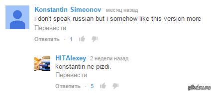 Комменты на youtube. Комментарии к русскоязычному интро аниме.