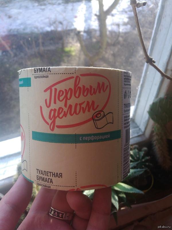 """Утро начинается не с кофе Наткнулся в магазине. Ухмыльнулся.  Борясь с искушением сказать """"маркетологи шутят"""", отмечу, что есть целая линия товаров под этой """"маркой""""."""