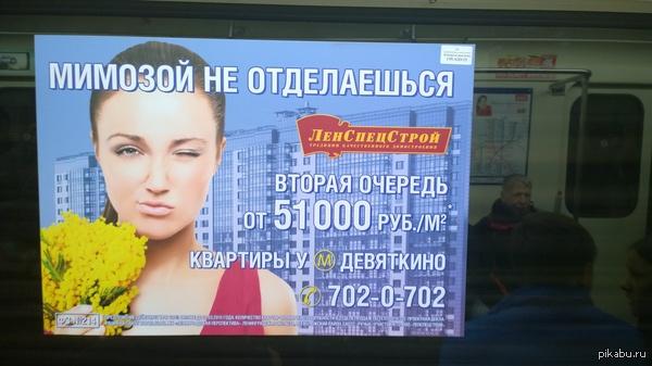 Объясните, а то я ничего не понимаю. Эта женщина хочет, чтобы ей вместо букета подарили квартиру или как? а ни ппц ли это? На кого рассчитана эта реклама? Кто вообще дарит квартиры?
