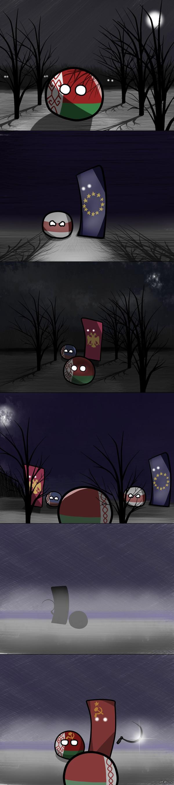 Три пути