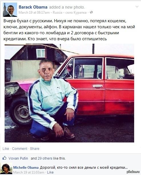 "Навеяло :D По мотивам <a href=""http://pikabu.ru/story/vizit_v_quotbelyiy_domquot_rossiya_vashington_2017g_3189214"">http://pikabu.ru/story/_3189214</a>"