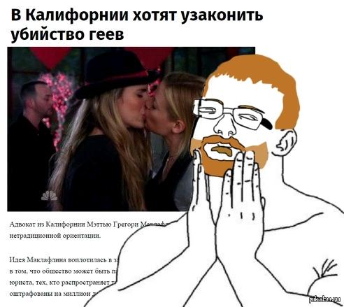 Гей комиксы милонов