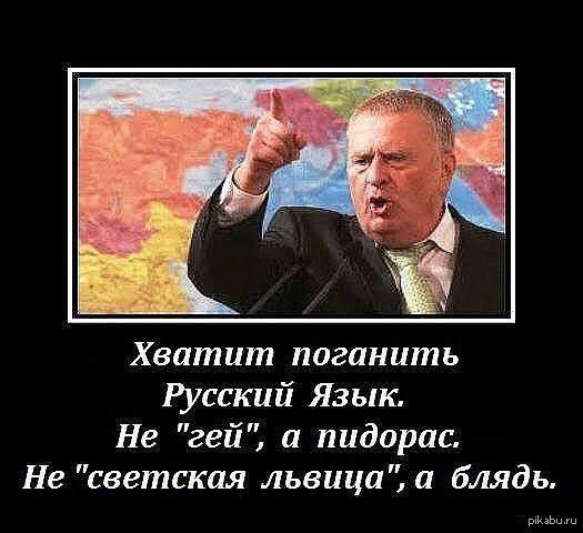 http://cs6.pikabu.ru/post_img/2015/03/27/10/1427477936_557009946.jpg