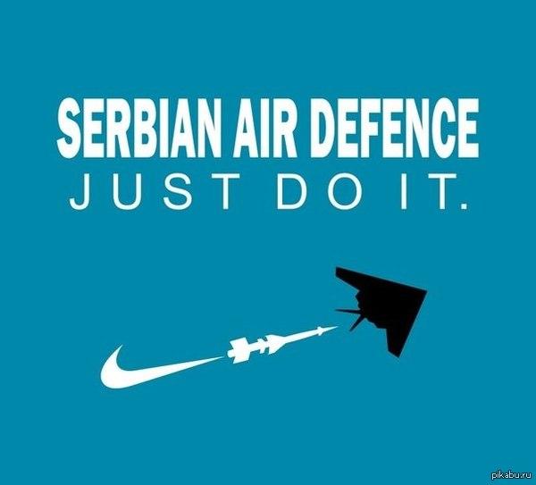 Do the impossible, hit the invisible Ровно 16 лет назад, полковник ПВО Сербии Золтан Дани с помощью комплекса С-125, хорошего глазомера и такой-то матери сбил самый распиаренный самолет тех лет.
