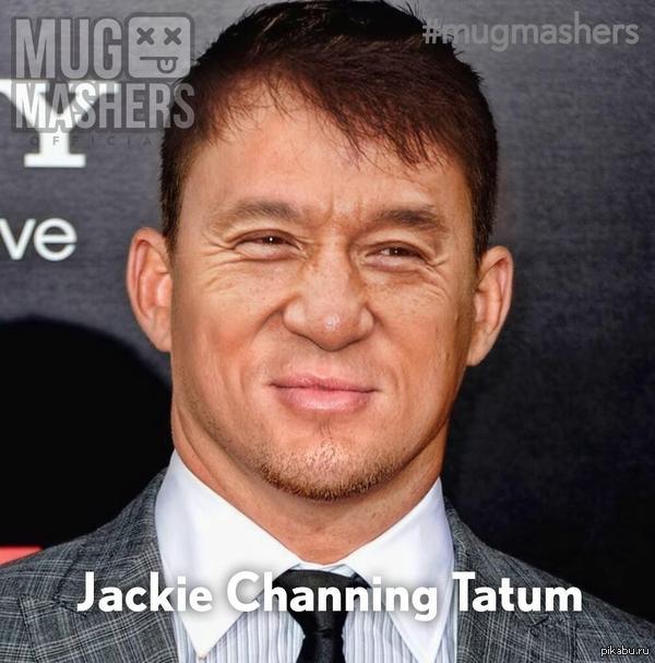 Джеки Чаннинг Татум просто нашел на просторах