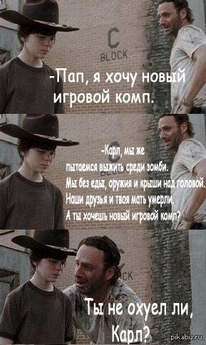 все так карл 7 победитель доску Солженицыну