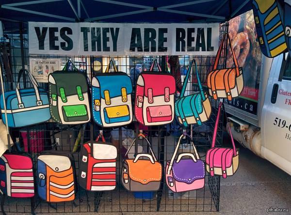 Рюкзак как нарисованный правильный рюкзак