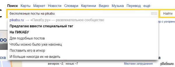 Скриншоты с новостями из поисковиков