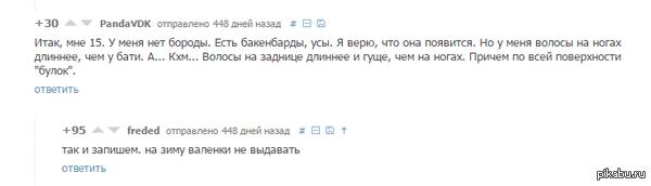 "Так и запишем... Диалог отсюда: <a href=""http://pikabu.ru/story/scumbag_dna_1848656"">http://pikabu.ru/story/_1848656</a>"