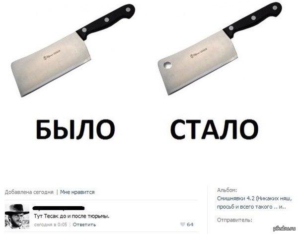 как всегда коммент доставил)