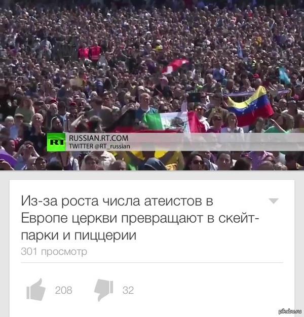 В России бы так,но увы у нас религия только набирает обороты.