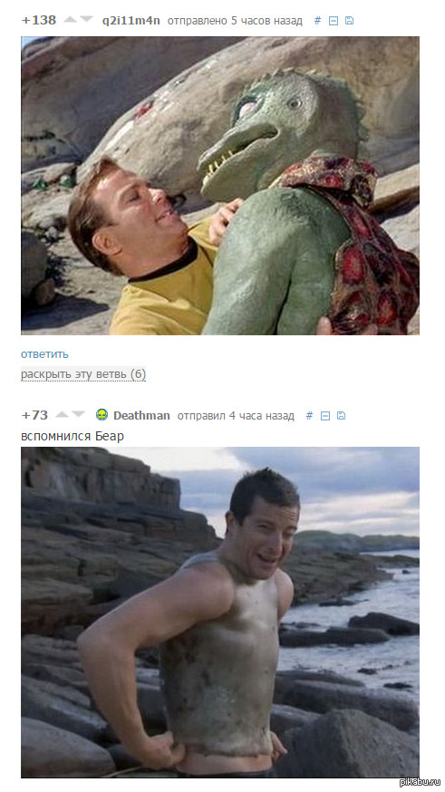 "Когда комментарии дополняют друг друга <a href=""http://pikabu.ru/story/peshchernyie_istorii_3237117"">http://pikabu.ru/story/_3237117</a>"