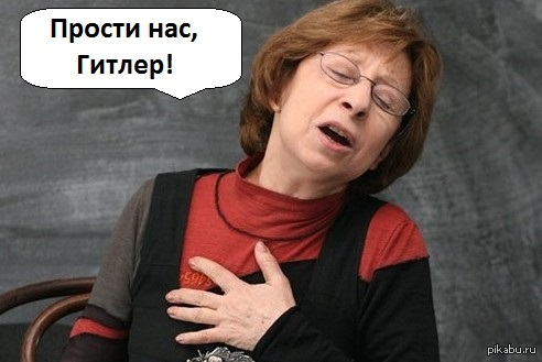 подборку фотографий картинки по запросу ахеджакова с призывом считает, что хотя