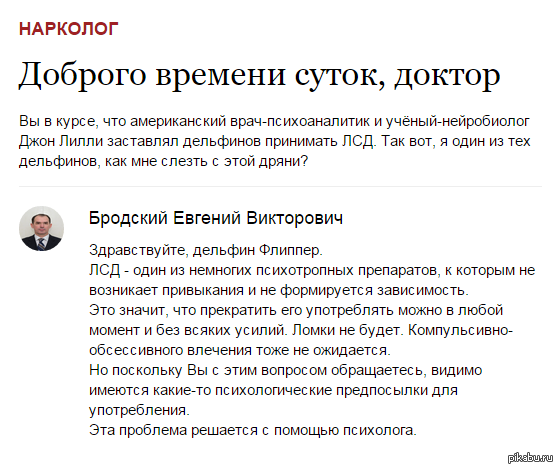 "Нарколог куйни не посоветует - 2 в продолжении темы <a href=""http://pikabu.ru/story/narkolog_kuyni_ne_posovetuet_3255500"">http://pikabu.ru/story/_3255500</a>"