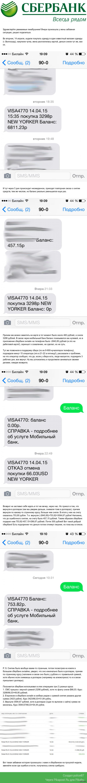 Как сбербанк нам денег подарил и пока не отобрал)