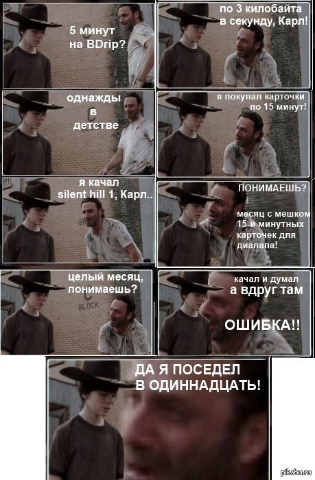 "скоропост в ответ на  <a href=""http://pikabu.ru/story/_3280742"">http://pikabu.ru/story/_3280742</a>"