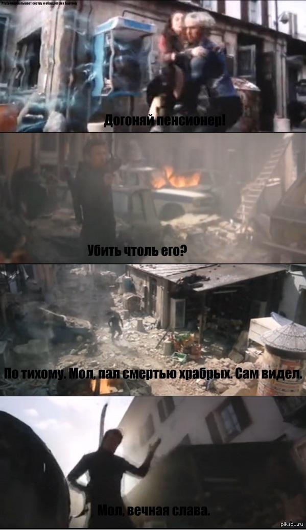 Один из самых смешных моментов в фильме. Извините за качество, делал с пиратки после прихода с кинотеатра. До сих пор под впечатлением.