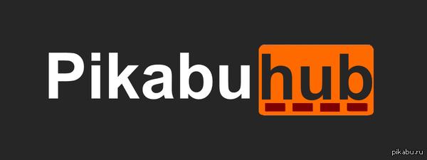 Логотип для хаба Пикабу