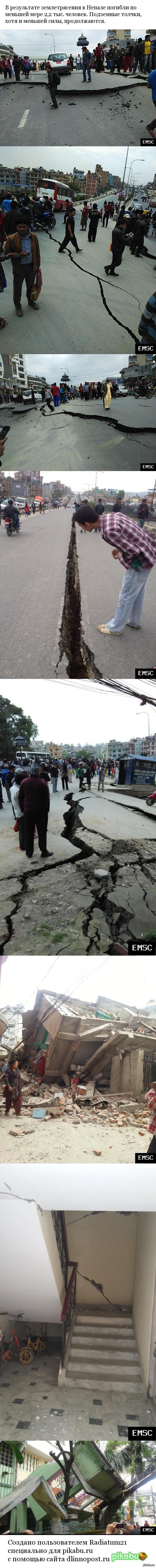 Последствия землетрясения Фото с сайта www.emsc-csem.org