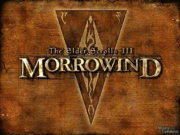Лига геймеров прийди! С Morrowind мне помоги! Описание проблемы в комментариях. На плюсы не рассчитываю, минусов тоже не хотелось бы)