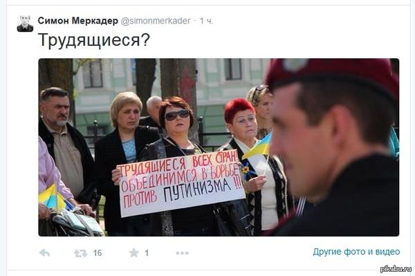 Какие светлые и одухотворённые лица ))))