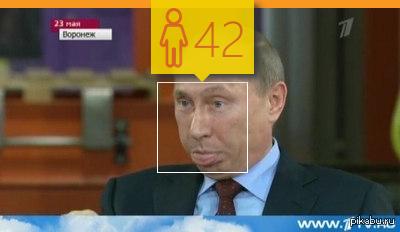 "И Путин — такой молодой! Навеяло <a href=""http://pikabu.ru/story/sovsem_staryiy_stal_3307539"">http://pikabu.ru/story/_3307539</a>"