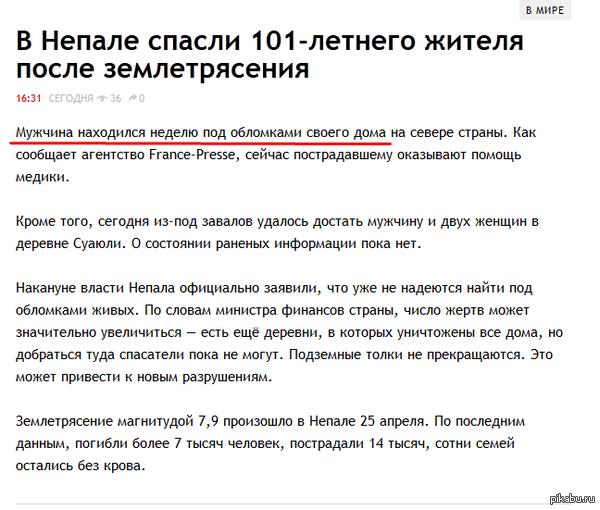 Откуда в людях столько здоровья ?)) http://govoritmoskva.ru/news/37819/