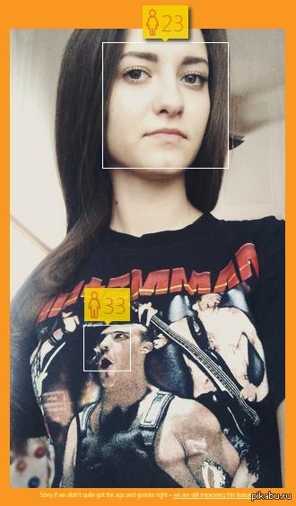Неожиданно Оказывается приложение определило возраст не только мне) (кстати прилично мне прибавило)