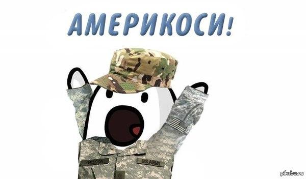Ничоси Американские военные примут участие в параде 9 мая в Минске,  с Лентача