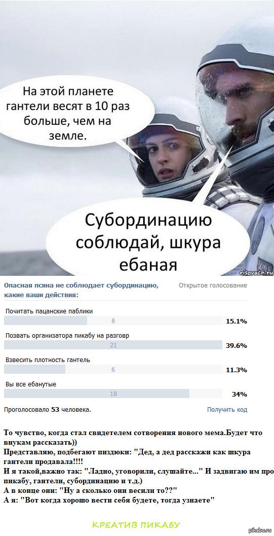 """Еще немного про гантели. все картинки созданы пикабушниками, в группе про гантели) по мотивам: <a href=""""http://pikabu.ru/story/boginya_marketinga_3314088"""">http://pikabu.ru/story/_3314088</a>"""