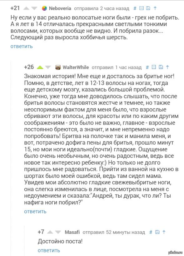 "По заказу из поста  <a href=""http://pikabu.ru/story/_3315215"">http://pikabu.ru/story/_3315215</a> Баянометр молчал"