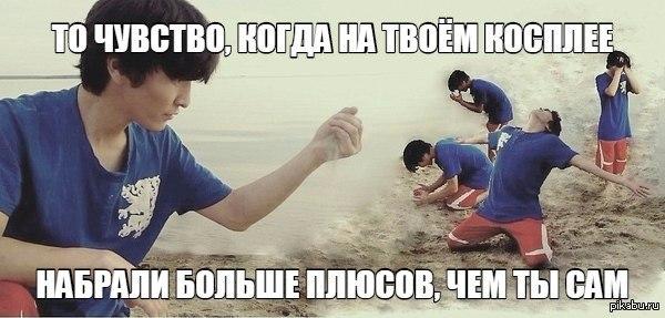 """Вот такое чувство В ответ на <a href=""""http://pikabu.ru/story/vsem_bezdarnyim_aziatam_posvyashchaetsya_vklyuchaya_menya_3321174"""">http://pikabu.ru/story/_3321174</a>"""