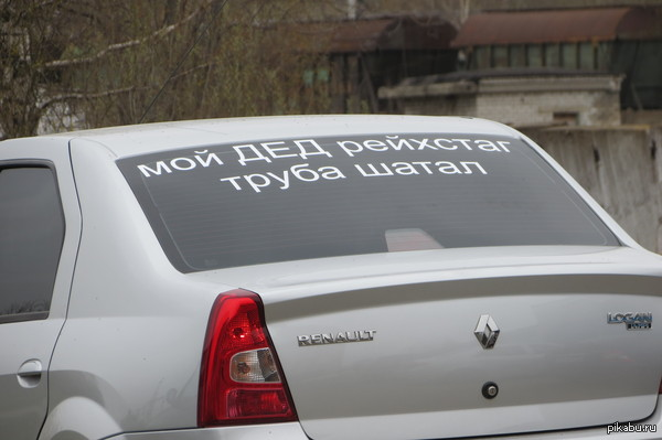 Народное творчество улыбнуло)