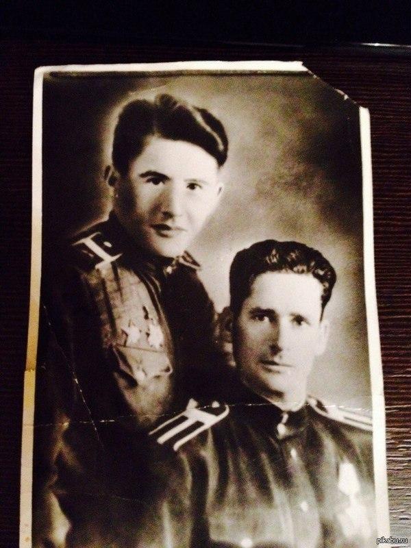 Друзья! Помогите пожалуйста. Это единственная фотография моего Дедушки (слева). Сейчас она утеряна. Можете восстановить его в цвете? Всех с праздником Великой Победы!  2 коммента для минусов внутри