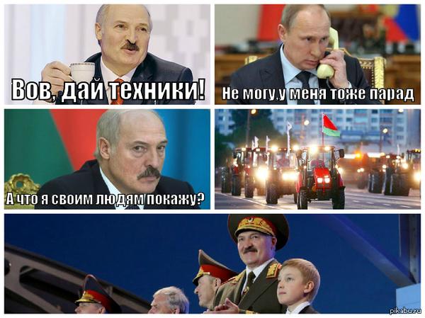 Парад Победы в Белоруссии