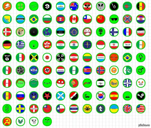 Свежий список скинов для Agar.io Для использования скина, просто введите соответствующее ему имя игрока.