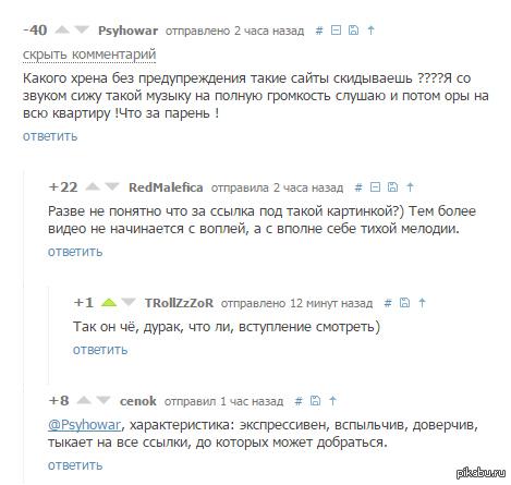 """Комментарии на Pikabu, они такие веселые К посту  <a href=""""http://pikabu.ru/story/banketnyiy_zal_3325539,"""">http://pikabu.ru/story/_3325539</a> вот только давайте без минусов, первый пост, будьте добрее )"""