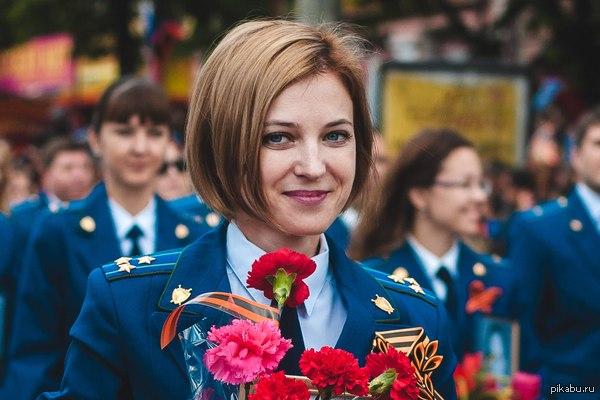 Прекрасная Наталья Поклонская на параде в Симферополе 9 мая фото моё, другие фото в комментариях)