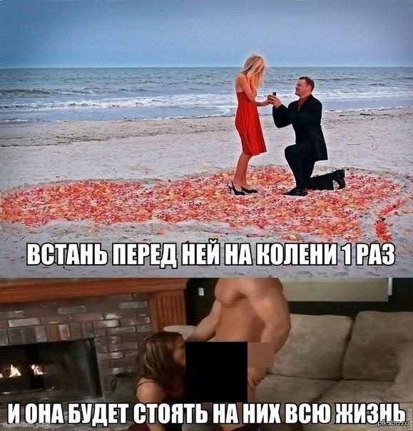 golovka-chlena-natiraetsya-vo-vremya-seksa