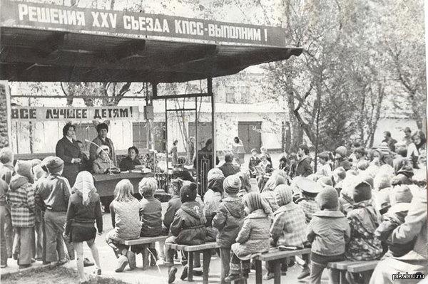 Оглашение решения XXV съезда в детском саду Томска... 1970е