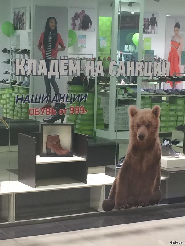 Просто магазин в Новомосковске
