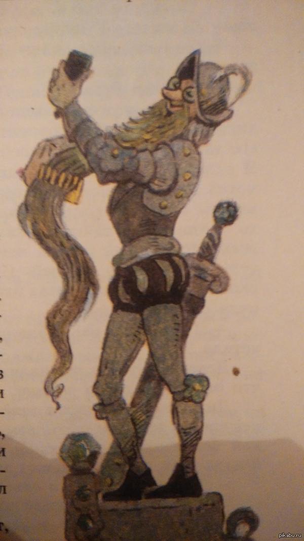 """Дин Гиор, Солдат Изумрудного города делает сэлфи """"Волшебник Изумрудного города"""", художник Владимирский, 1959 год"""