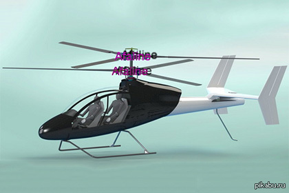 На HeliRussia представят новый лёгкий вертолёт созданный в России. http://lenta.ru/news/2015/05/12/helirussia/