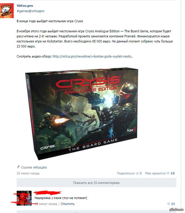 Ох уж этот Crysis... Когда комп слабый