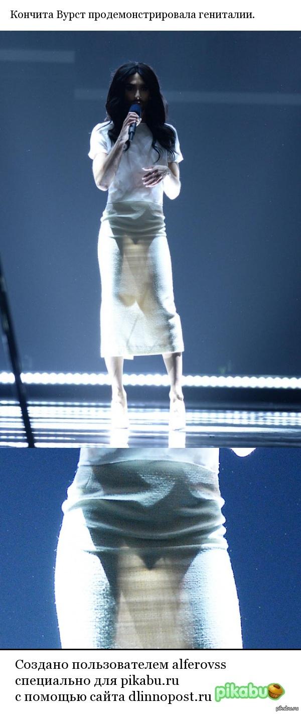 позе раком трансвестит евровидение платье просвечивается похотливы горячи