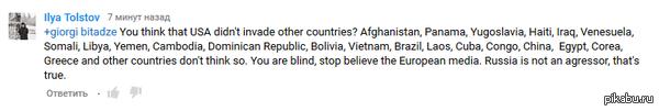 """Все таки есть надежда и """"глаза"""" у людей Увидел в комментариях к видео с Полиной Гагариной на Евровидении 2015"""