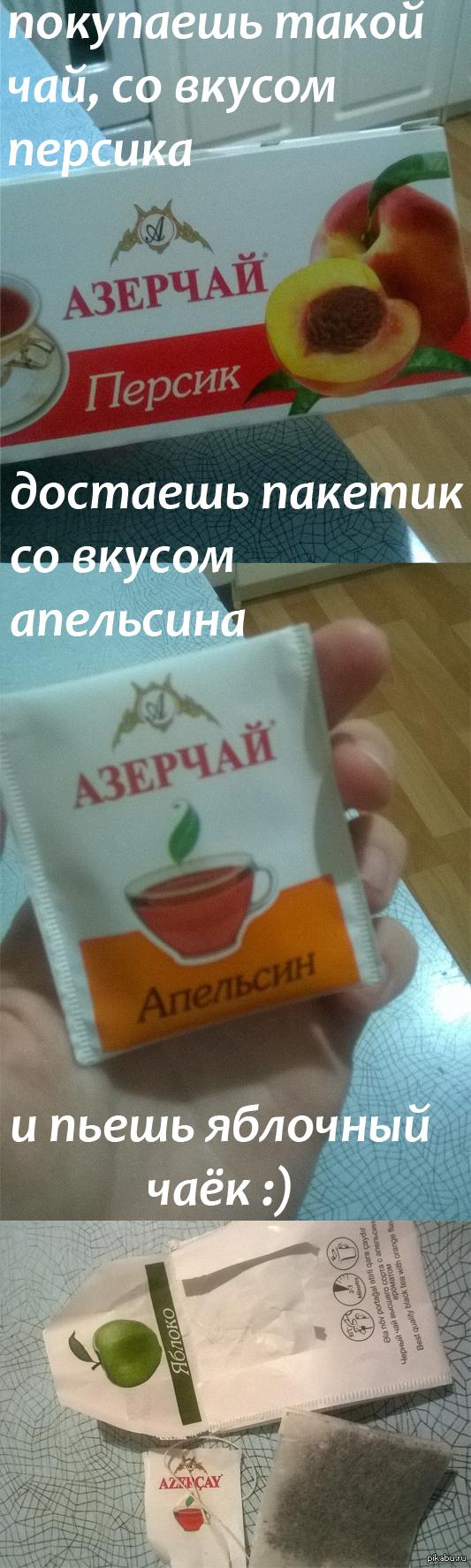 Чайная загадочка)