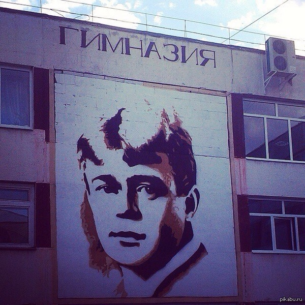 Сергей Александрович. Липецк , гимназия  69 имени С.А.Есенина