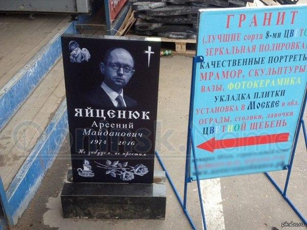 Реклама 80-го уровня. г. Обнинск