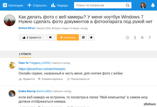 Скромность за гранью Ссылка: http://otvet.mail.ru/question/178925138